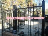 厂家生产批发铁艺护栏 锌钢护栏 草坪围栏