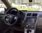丰田卡罗拉2013款 卡罗拉 1.6 自动 GL 至酷特装版 无