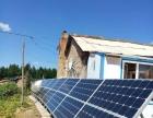 七台河桃山勃利新兴家用太阳能光伏发电价格分布式并网