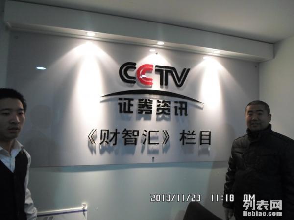 北京朝阳制作亚克力字形象墙LOGO墙PVC字等免费安装制作快