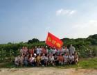 东莞松山湖绿野生态园亲子趣味拓展+农家乐野炊+水果采摘亲子游