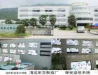 清远门禁防盗系统安装公司