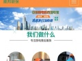 广东顺邦联保家电服务有限公司加盟 家政服务