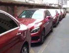 红奔驰婚庆车队,活动用车。