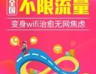 深圳公明电信宽带办理报装安装宽带0元免费送100M