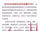 镇江丹徒辛丰网站建设,微信小程序设计首选微易达岁月无恙