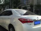 丰田卡罗拉 2015款 1.6L 自动 轿车 私家一手全程4s保