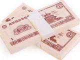 批发财务专用扎钞条 捆钞带 捆钞条 练功券点钞券