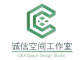 临泉诚信装饰有限公司独到的设计能给每个爱家的人温暖和享受