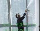 专业除甲醛 室内空气污染检测 甲醛检检测治理