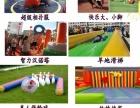 (广东广州)趣味运动会道具租赁,首选壹动体育