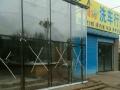 长春专业制作安装维修玻璃门 玻璃隔断 感应玻璃门