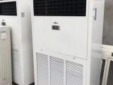 北京二手空調 5匹格力吸頂機批發零售