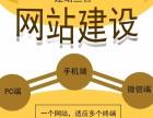 刘家窑网站建设 小程序 展示型网站案例 北京网站建设费用