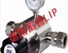 进口氮气不锈钢减压阀 进口气体不锈钢减压阀