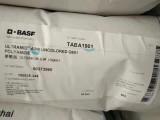 专业供应 聚酰胺PA66 德国巴斯夫 C3U 蓬莱 青岛