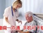 青海癫痫治疗权威医院 癫痫一点通APP