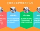 鑫阳供应链管理培训