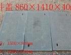 不锈钢隐形井盖高分子复合井盖球磨铸铁井盖厂家批发零售