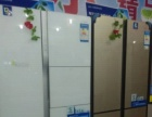 全新海尔冰箱 荣升冰箱 低价出售包送