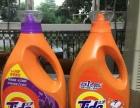 厂家直销、批发、零售各品牌洗衣液、沐浴露、洗头水