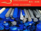 进口POM棒材性能 白色黑色POM棒特点高硬度蓝色POM棒灰色棒