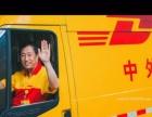 南京优派国际快递您的信任我们的目标
