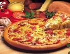 上海city1+1城市披萨加盟/想开家披萨店多少钱