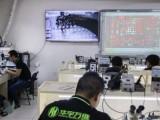 华宇万维手机维修专业培训机构 北京必看 安排就业