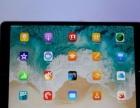 南京苹果iPad屏幕碎了换屏,mini2更换外屏价