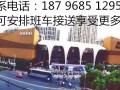 宝山区现铺出售!长江国际总价只需要70万!