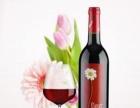 法国波尔多红酒 法国波尔多红酒加盟招商