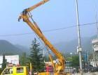 天津北辰区20米直臂高空作业车租赁