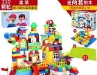 星斗城 兼容乐高积木儿童拼装宝宝益智女孩男孩子玩具