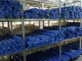 蓝色尼龙棒,PA1010尼龙棒厂家大量批发