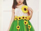 2015夏季新六一儿童表演服 女童向日葵表演服 舞蹈裙节目表演裙