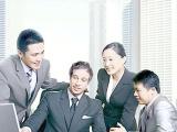 上海贸易有限公司注册流程