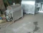 炒货机,滚筒炒锅,卧式炒锅,多功能炒货机