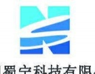 四川SAP ABAP开发,500强企业、终身制就业
