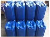 電鍍五金工業助劑 除蠟劑 延安盛源現貨直銷