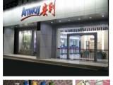 北京安利纽崔莱专卖店北京房山城关安利产品免费送货