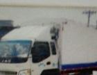宁德蕉城黄师傅个体4米货车搬家货运,承接长短途包车运输