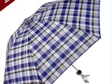 2014款正品天堂伞339S格天堂雨伞晴雨伞折叠伞 格子伞 杭州