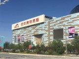 甘肃海洋馆出口处商铺出售首付七八万独立产权