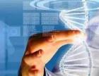 基因检测代理加盟当务之急 选择一个好品牌迫在眉睫