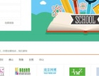 南京游戏设计、原画设计、动漫设计,上好学校