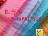 3mm单层湖蓝耐力板双层茶色透明阳光板透明阳光瓦每平方米价格
