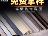 上海凯洋钛金不锈钢线条 T型条 背景墙条装饰 全国厂销价优