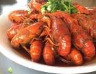 广州香辣美味【十三香小龙虾】技术培训舌尖小吃包教会