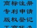 工商代办年检 三个工日即可 一站式服务 九江华茂
